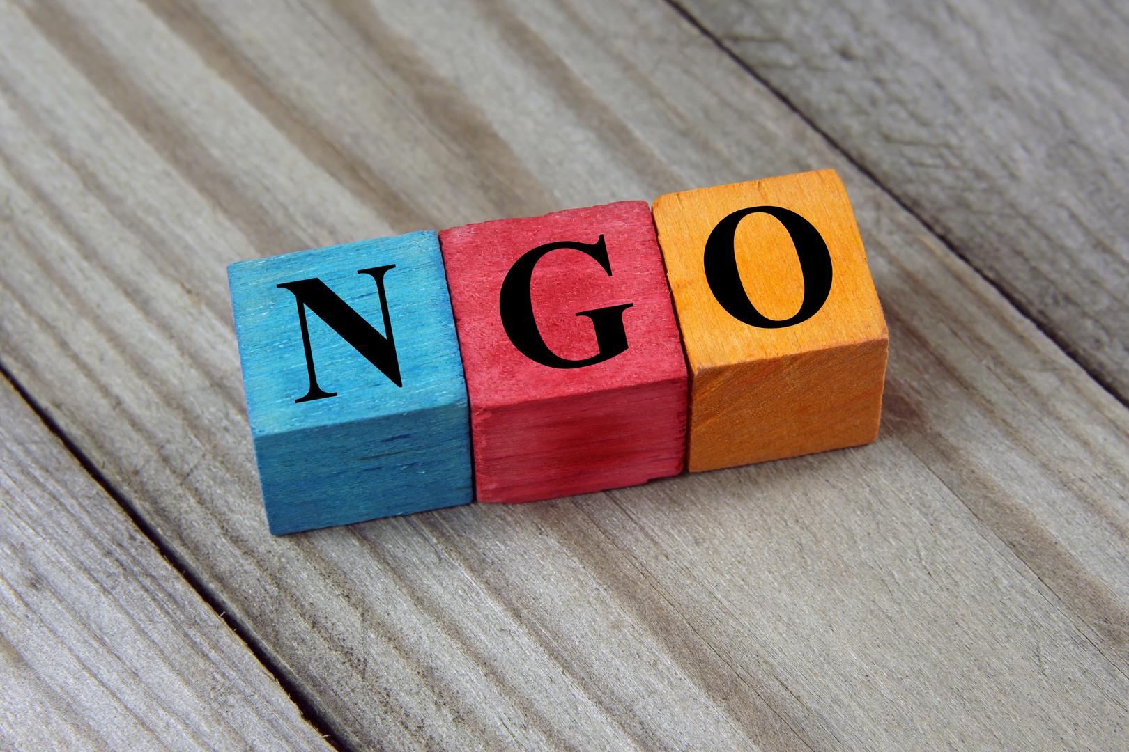 NGO A Pomoc Publiczna